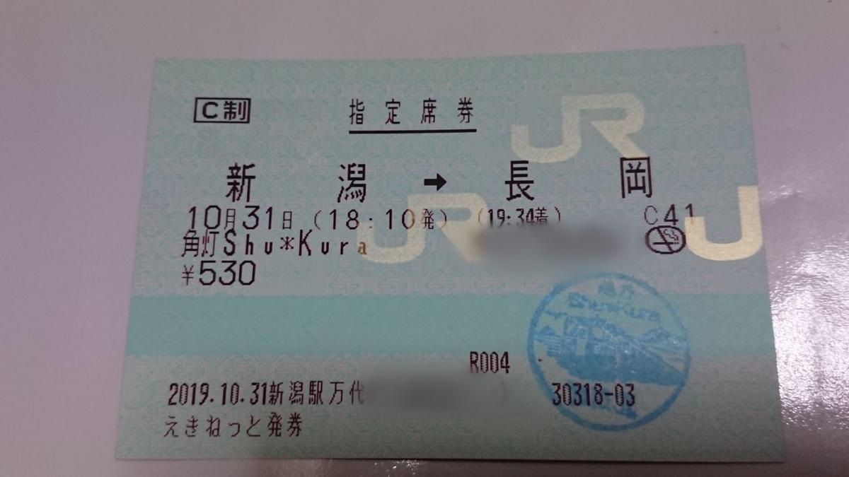 f:id:noborizakajp:20191112224901j:plain