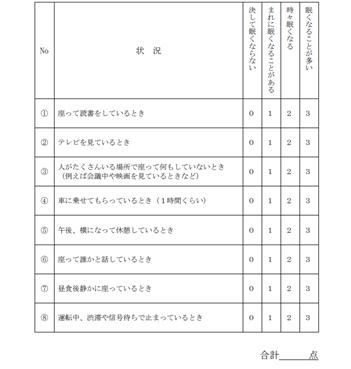 f:id:noboru-_-0913:20210109181516p:plain
