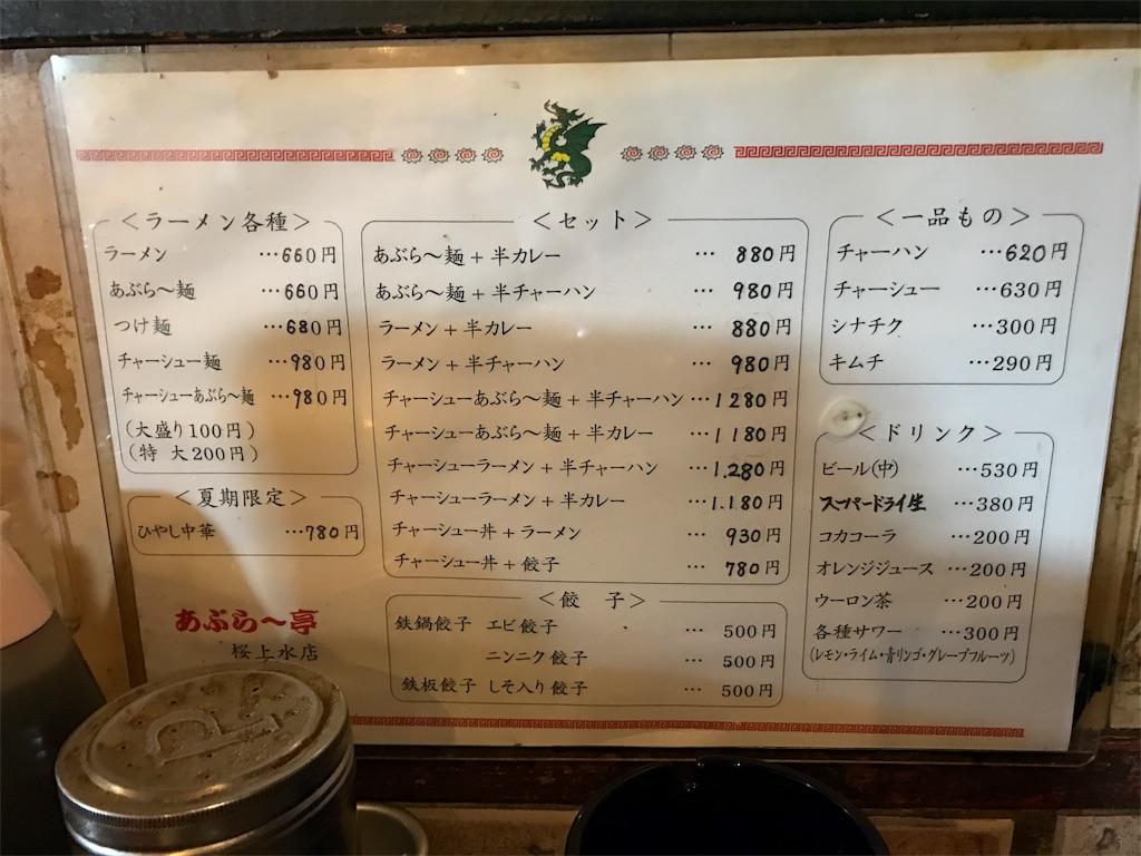 f:id:noboru-blog:20170604213654j:image