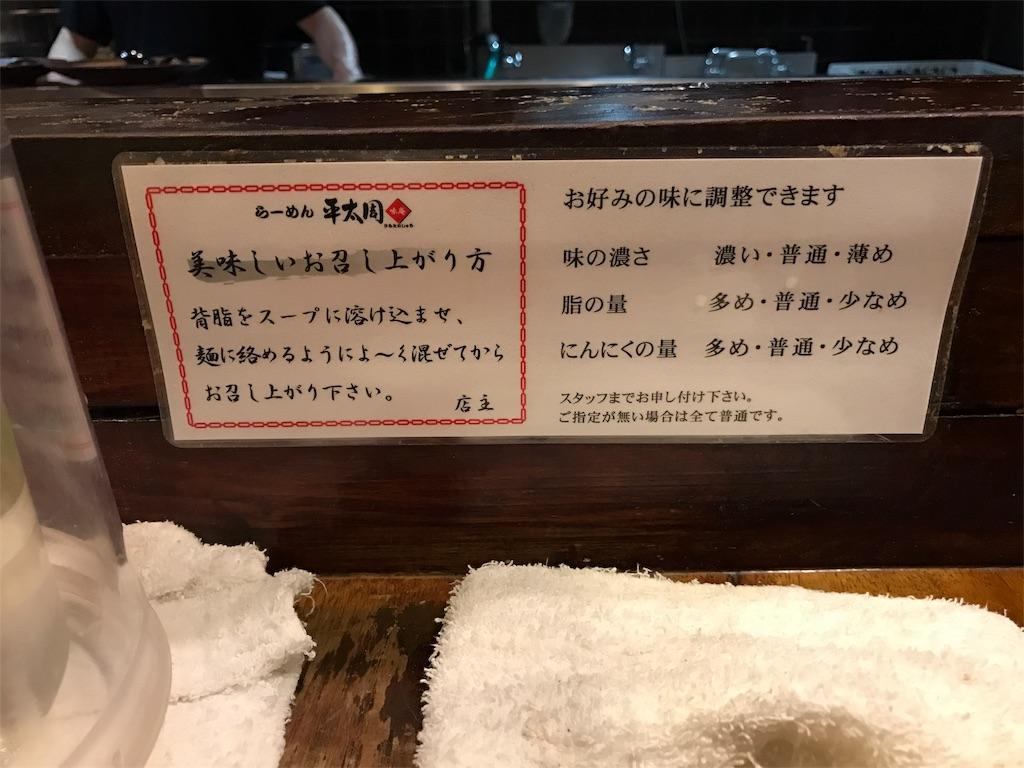 f:id:noboru-blog:20170616213857j:image
