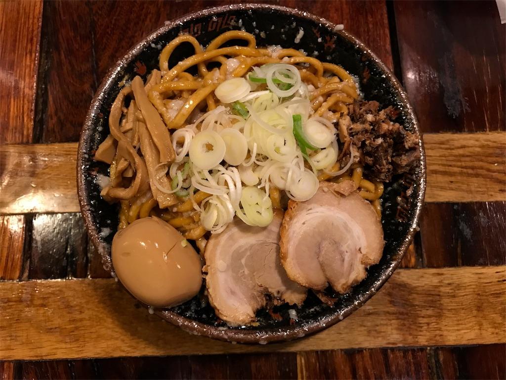 f:id:noboru-blog:20170616215241j:image