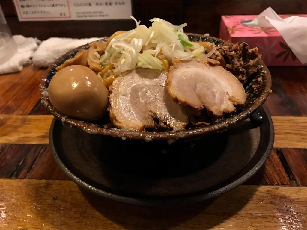 f:id:noboru-blog:20170616215334j:image