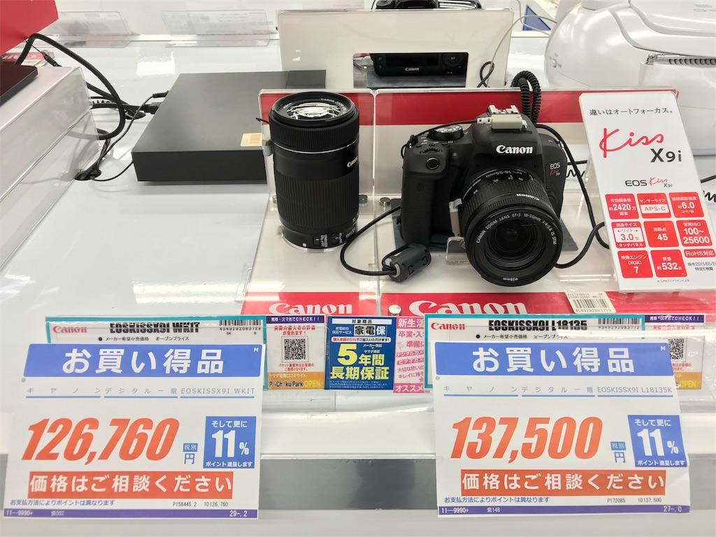 f:id:noboru-blog:20180131164040j:image