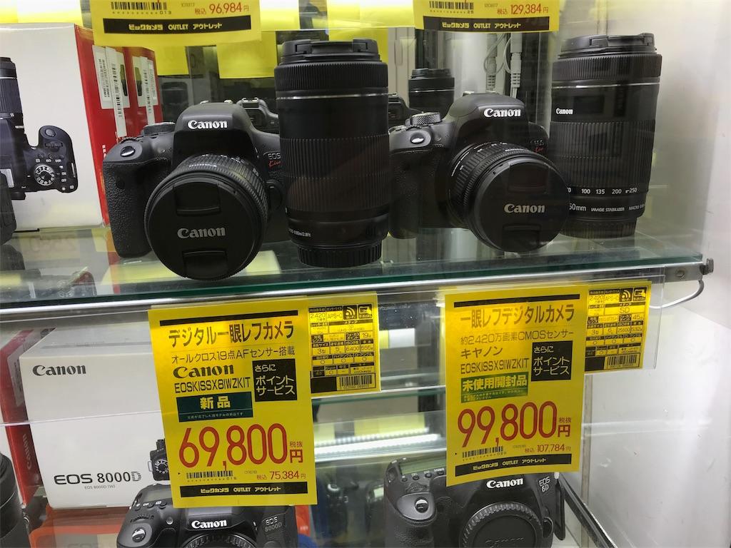 f:id:noboru-blog:20180131164603j:image