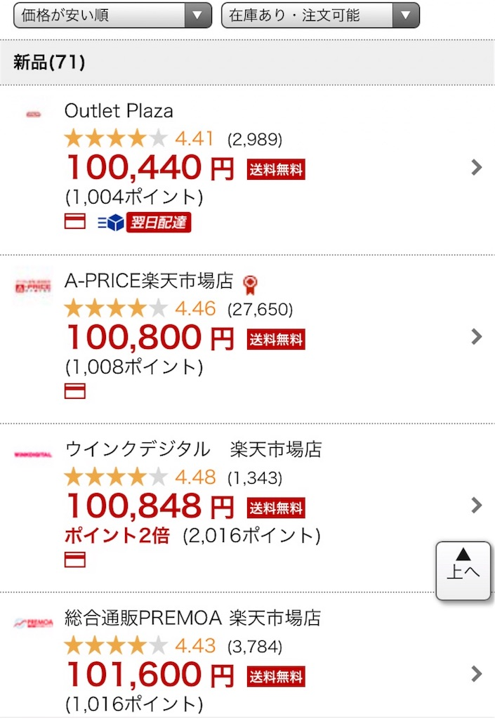 f:id:noboru-blog:20180131170412j:image