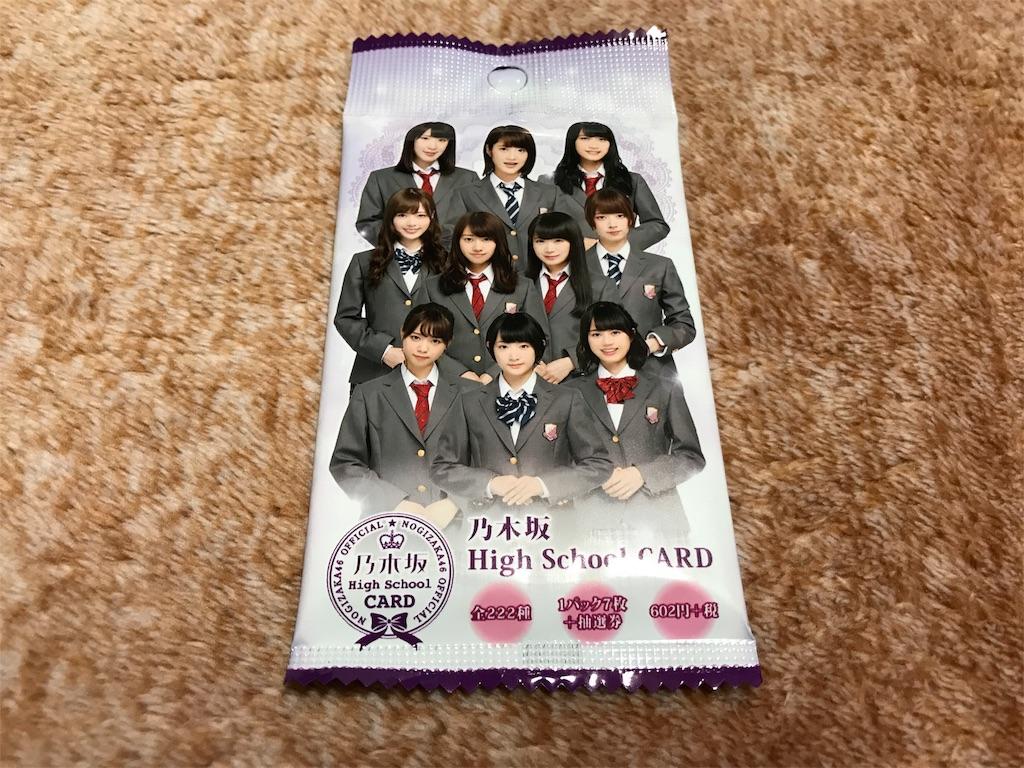 f:id:noboru-blog:20180218085615j:image