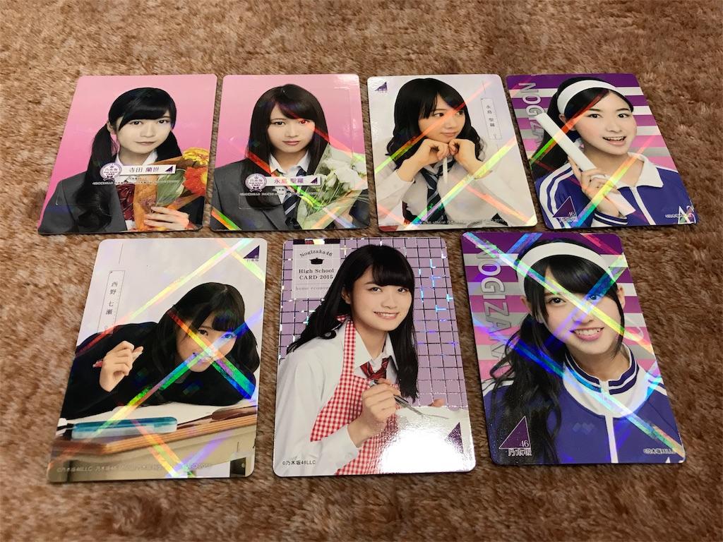 f:id:noboru-blog:20180218085852j:image