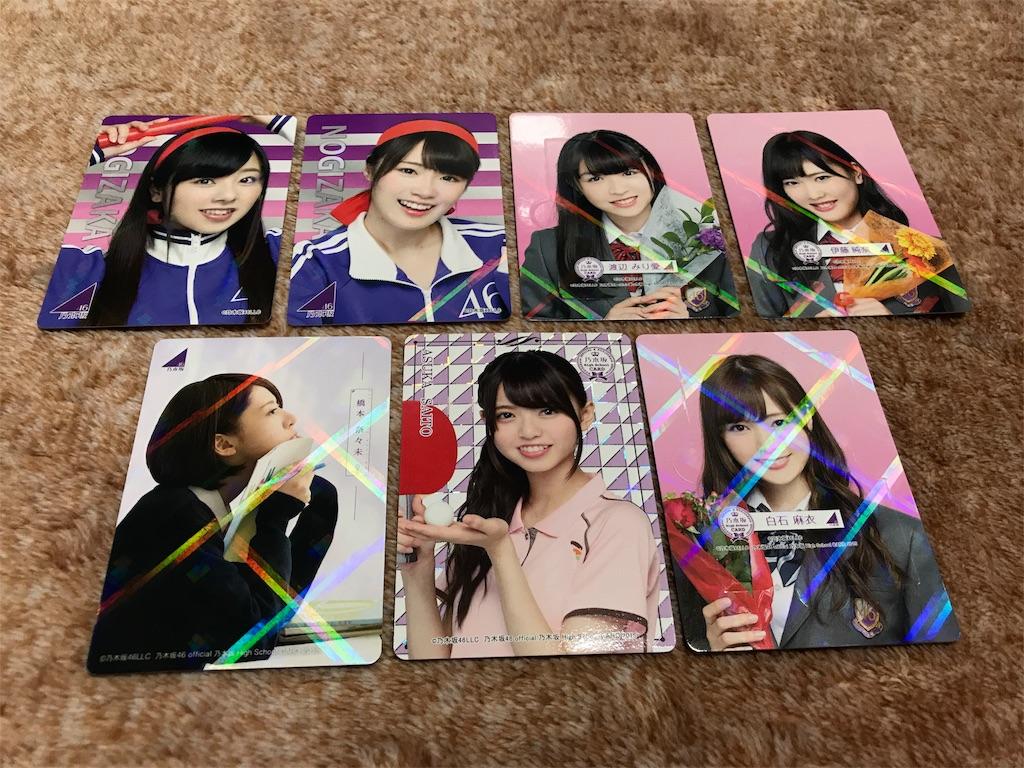 f:id:noboru-blog:20180218090104j:image