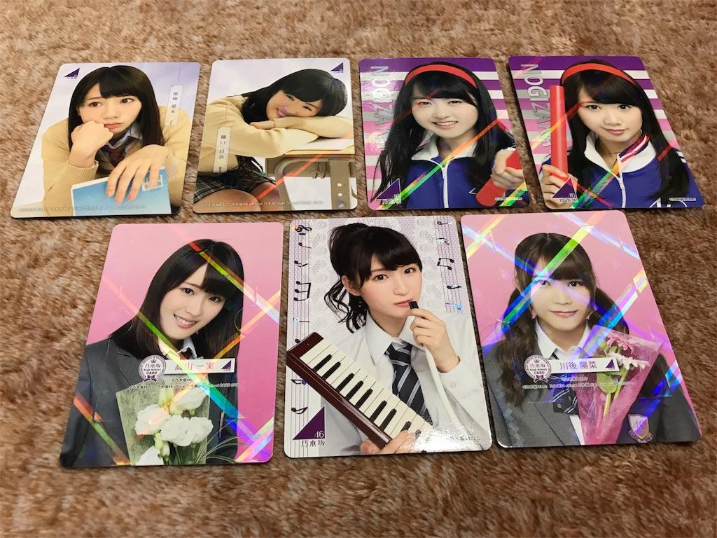f:id:noboru-blog:20180218090315j:image