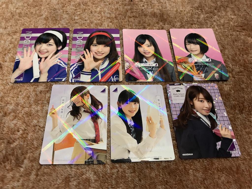 f:id:noboru-blog:20180218090421j:image