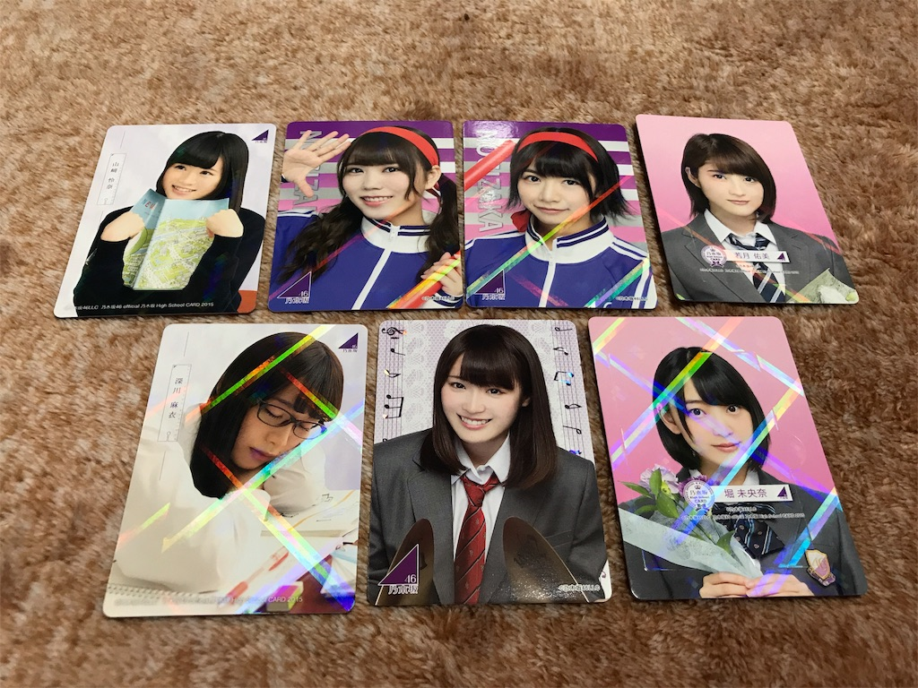 f:id:noboru-blog:20180218090524j:image