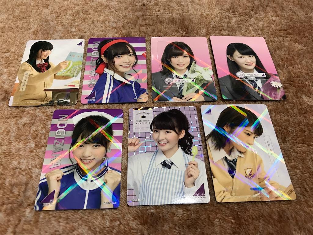 f:id:noboru-blog:20180218090553j:image