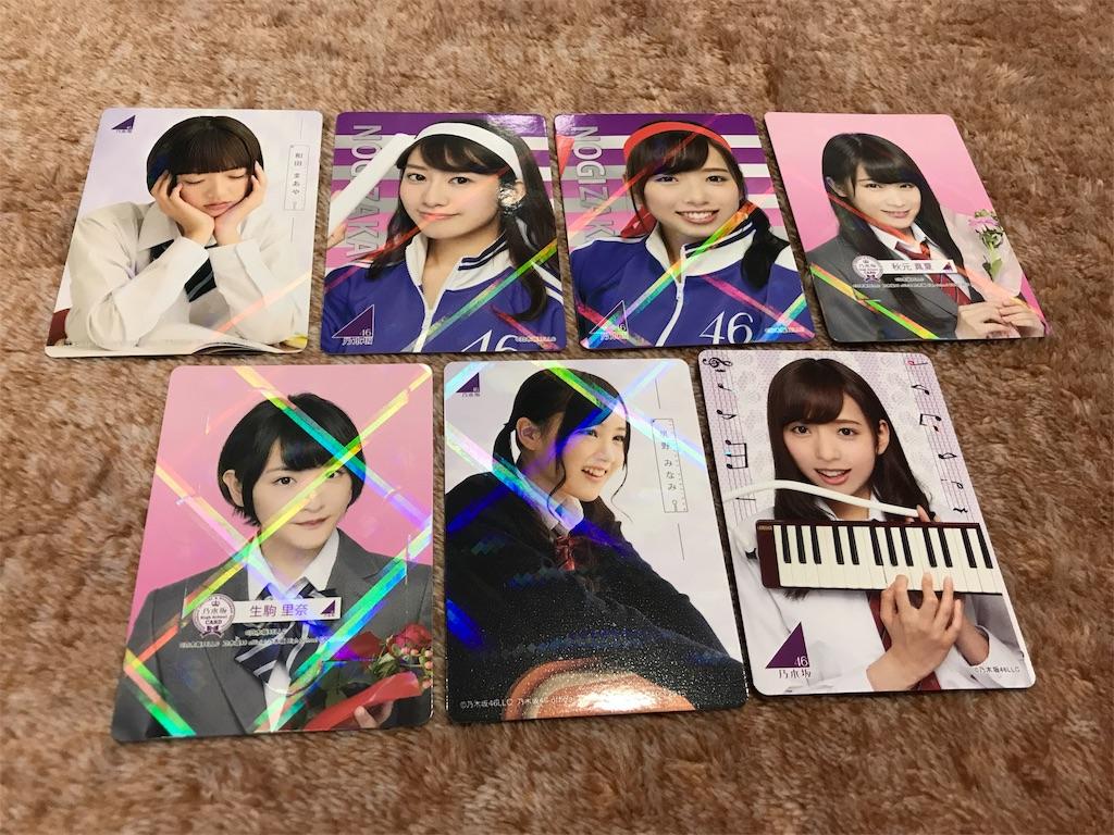 f:id:noboru-blog:20180218091044j:image