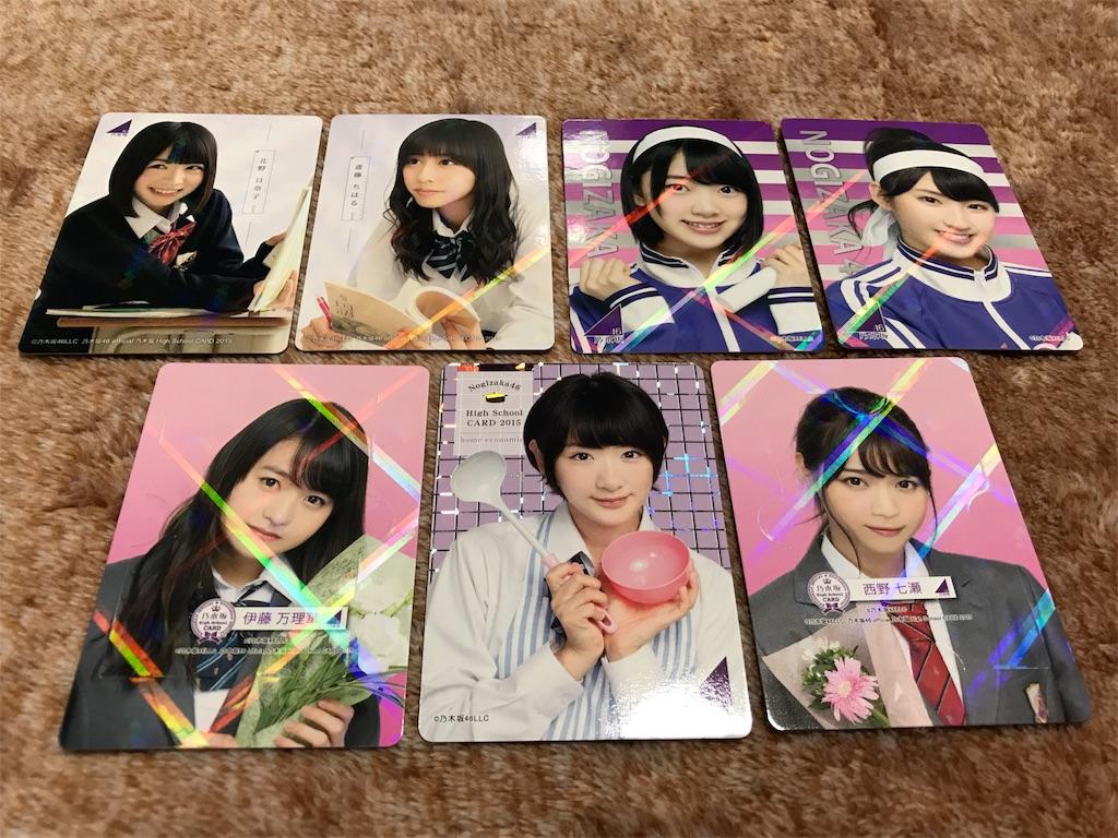 f:id:noboru-blog:20180218091131j:image