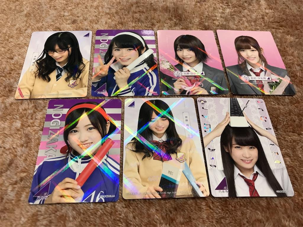 f:id:noboru-blog:20180218091306j:image