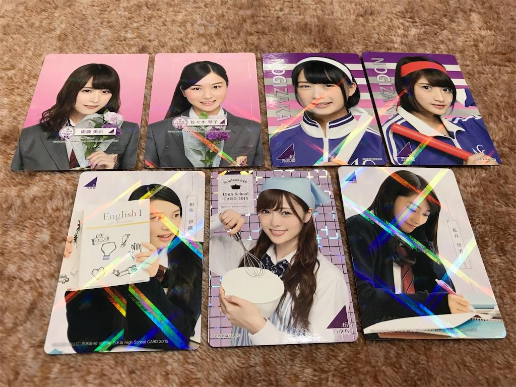 f:id:noboru-blog:20180218091433j:image