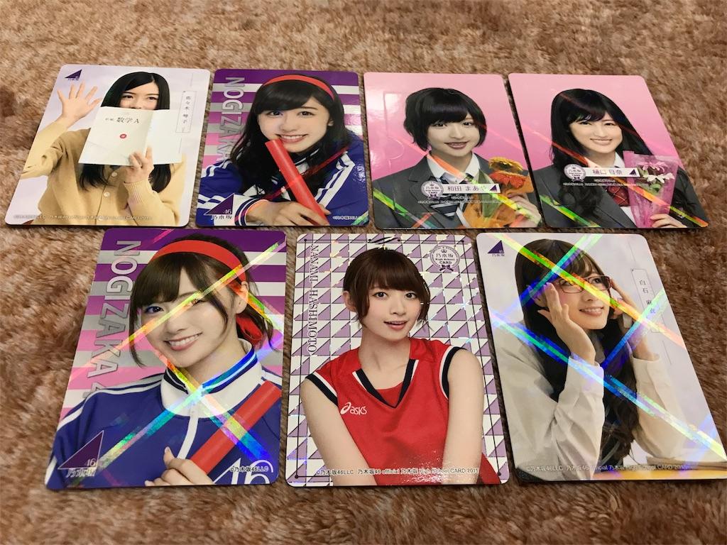 f:id:noboru-blog:20180218091559j:image