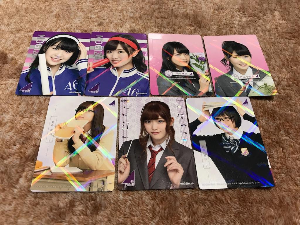 f:id:noboru-blog:20180218091803j:image