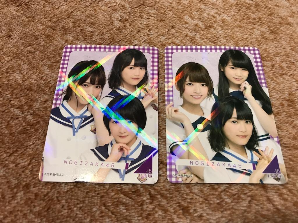 f:id:noboru-blog:20180218092531j:image