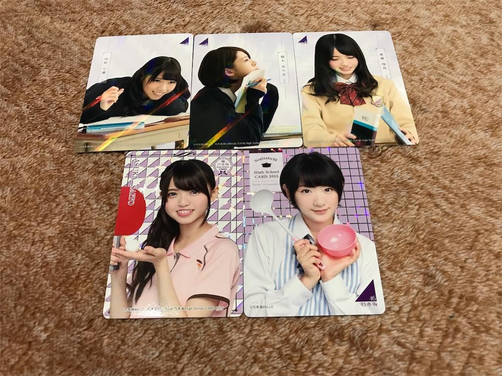 f:id:noboru-blog:20180218093511j:image