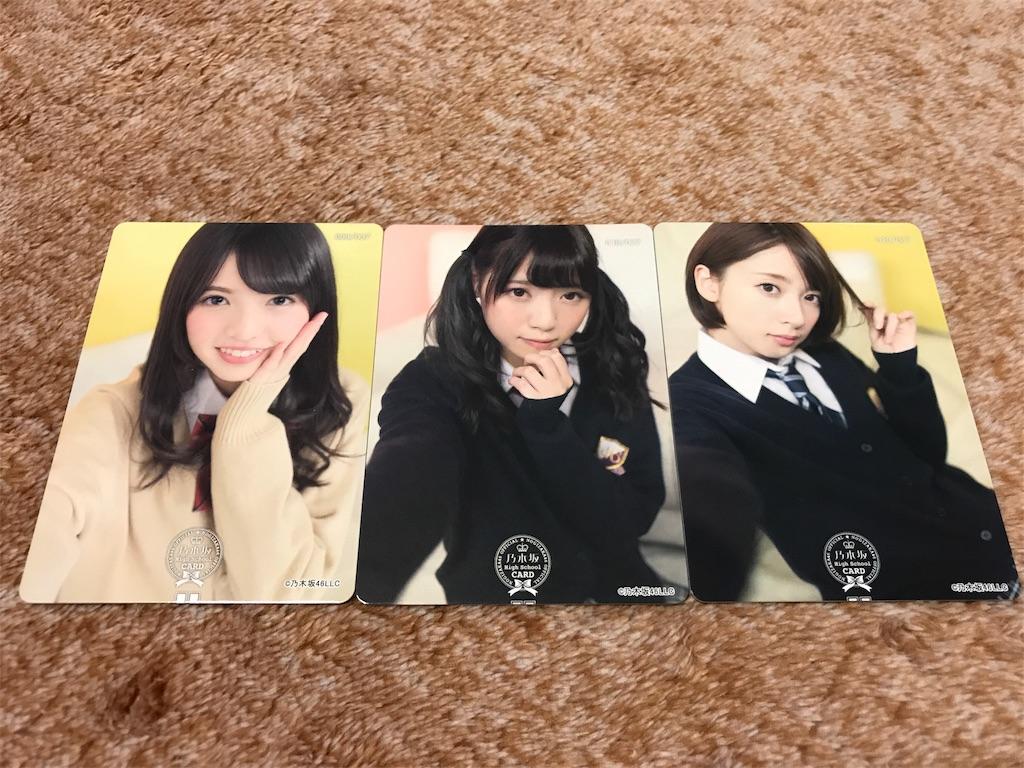 f:id:noboru-blog:20180218093722j:image