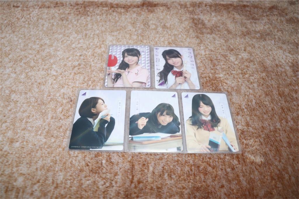 f:id:noboru-blog:20180218093953j:image
