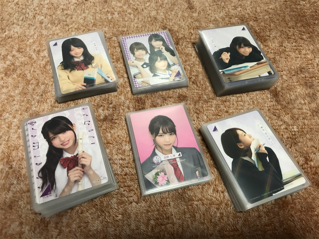 f:id:noboru-blog:20180218094018j:image