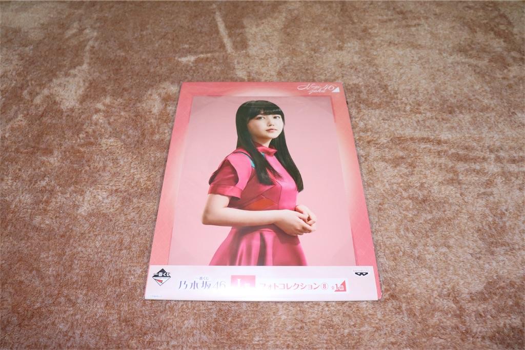 f:id:noboru-blog:20180526213947j:image