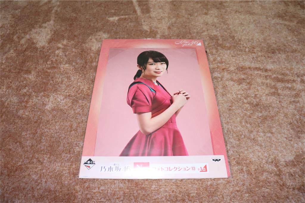 f:id:noboru-blog:20180526214136j:image