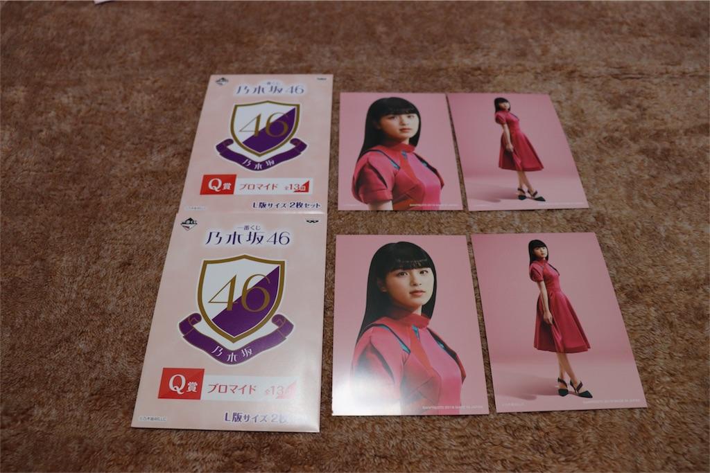 f:id:noboru-blog:20180526214917j:image