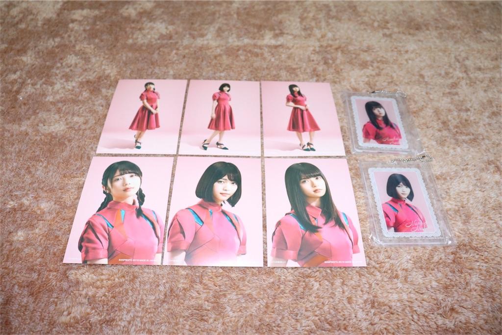 f:id:noboru-blog:20180526215804j:image