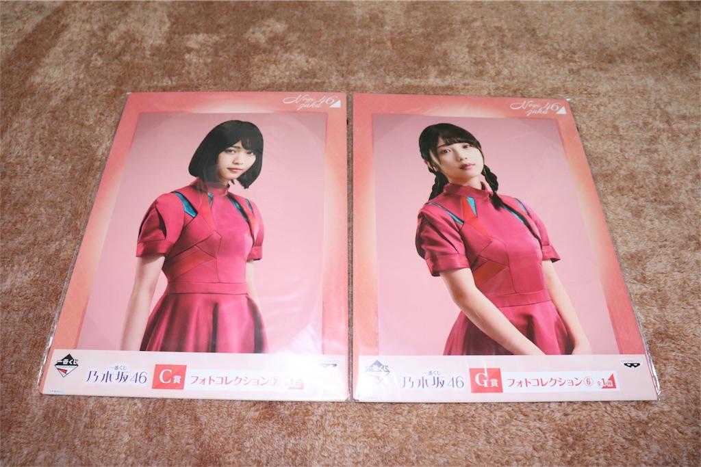 f:id:noboru-blog:20180526215833j:image
