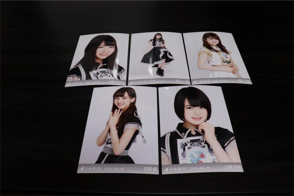 f:id:noboru-blog:20180706133535j:image