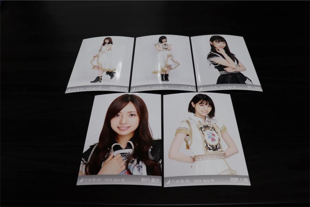 f:id:noboru-blog:20180706133550j:image