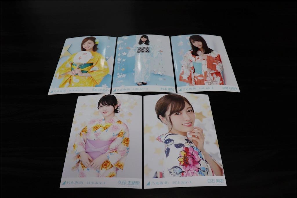 f:id:noboru-blog:20180706134034j:image