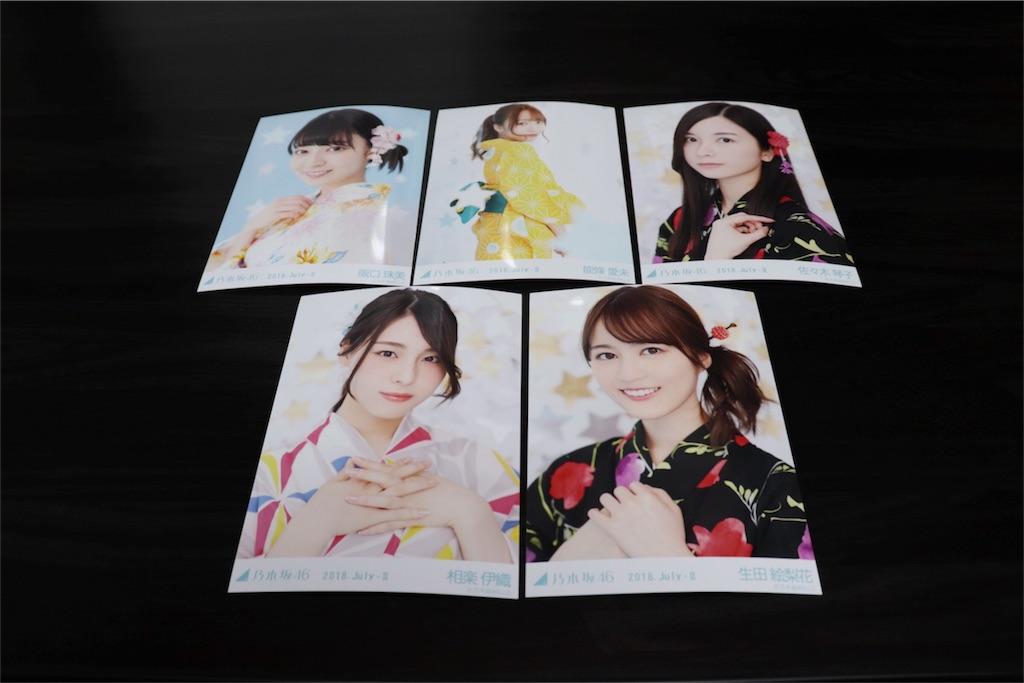 f:id:noboru-blog:20180706134040j:image