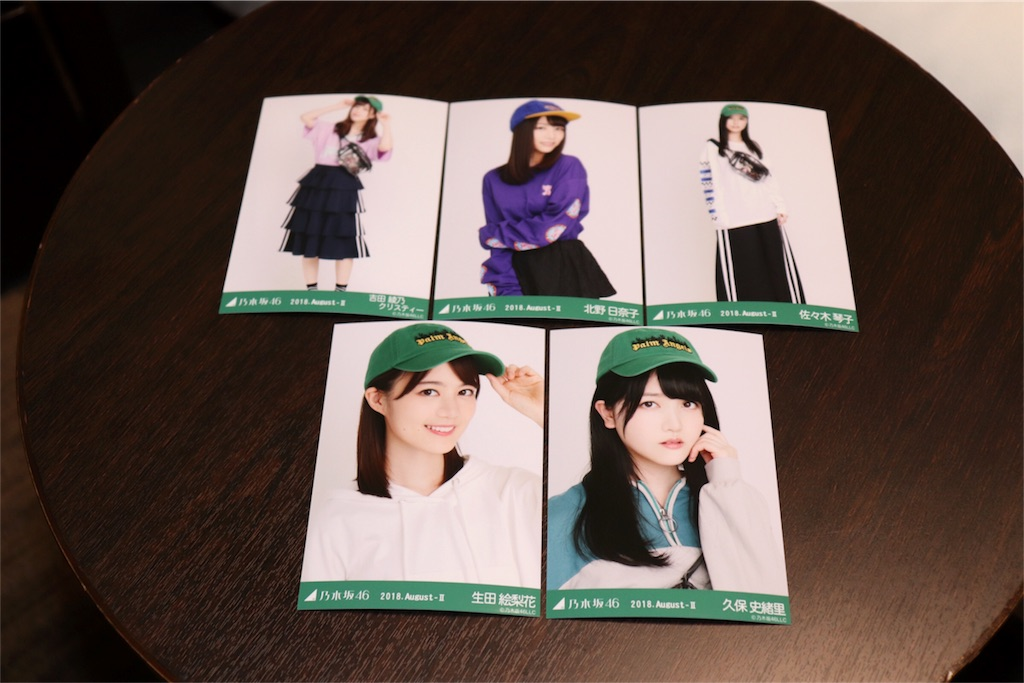 f:id:noboru-blog:20180805203708j:image