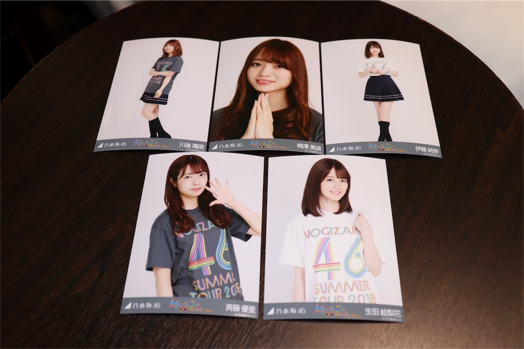 f:id:noboru-blog:20180805203936j:image