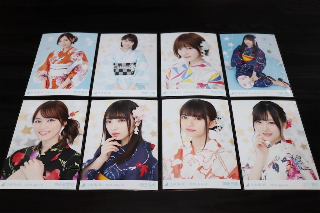 f:id:noboru-blog:20180805204841j:image