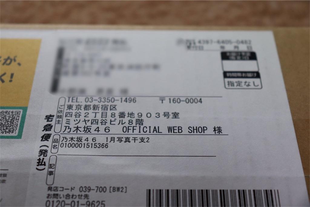f:id:noboru-blog:20190213192145j:image