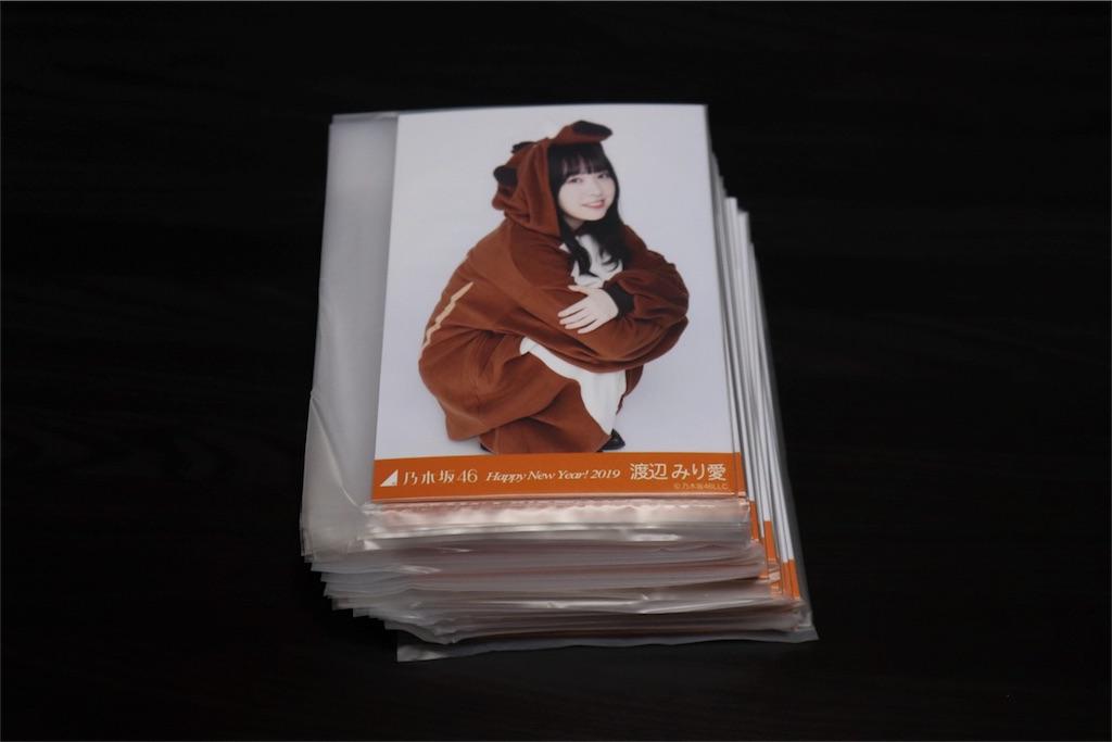 f:id:noboru-blog:20190213192510j:image