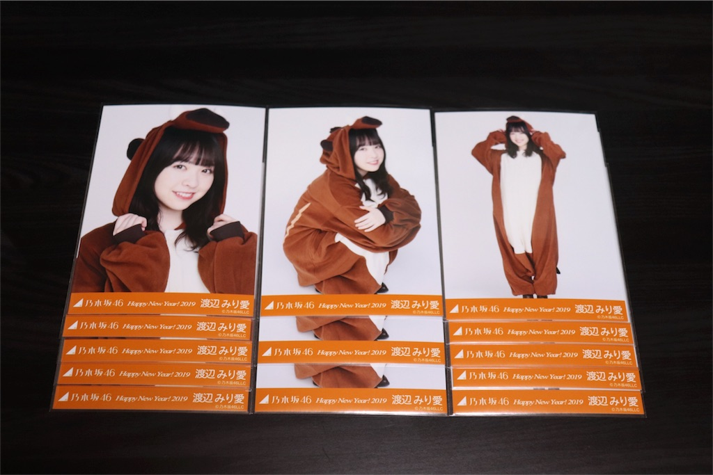 f:id:noboru-blog:20190213193655j:image