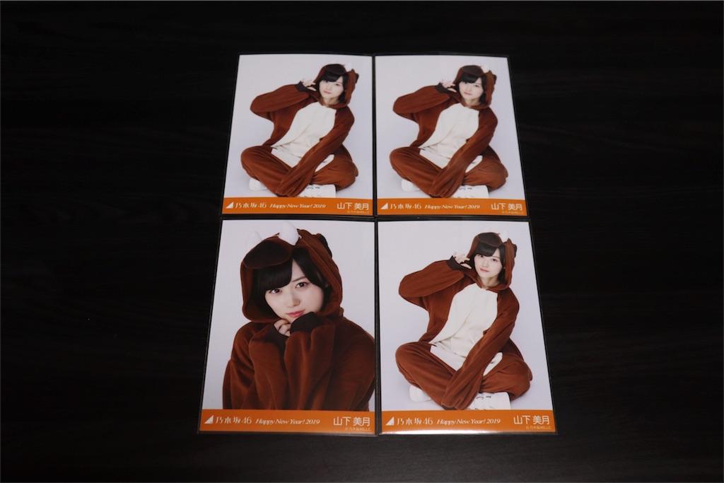 f:id:noboru-blog:20190213193702j:image