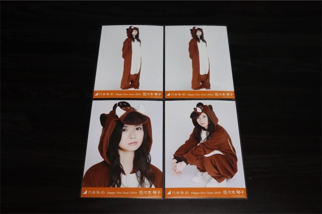 f:id:noboru-blog:20190213193706j:image
