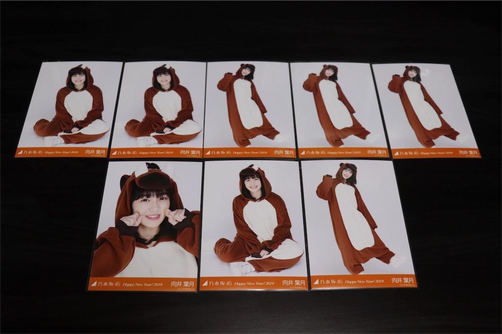 f:id:noboru-blog:20190213193711j:image