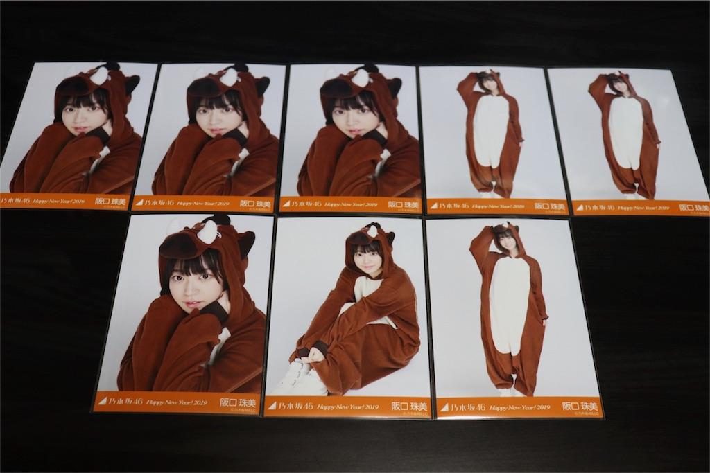 f:id:noboru-blog:20190213193715j:image