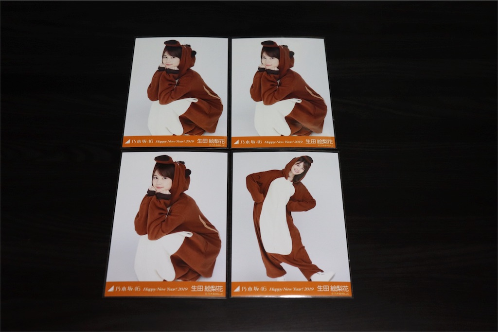 f:id:noboru-blog:20190213193811j:image