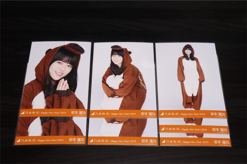 f:id:noboru-blog:20190213193834j:image