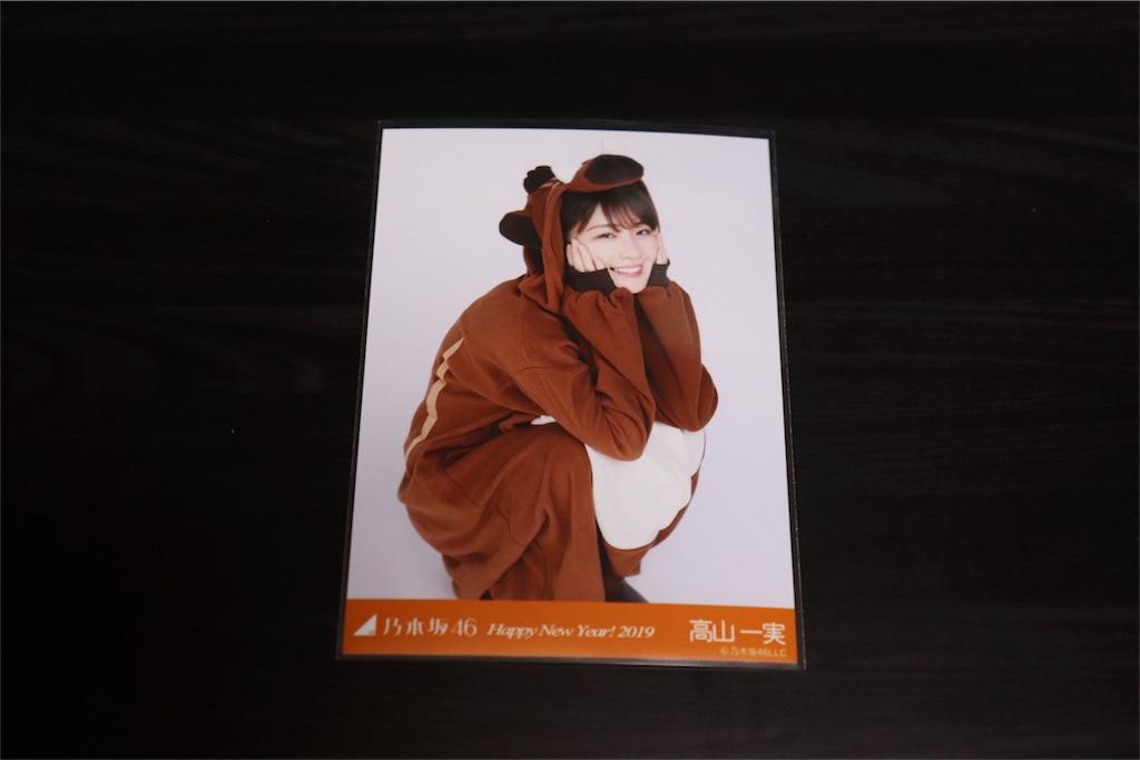 f:id:noboru-blog:20190213193838j:image