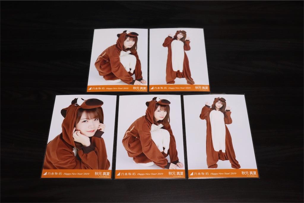f:id:noboru-blog:20190213193906j:image